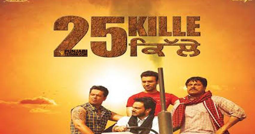 25 Kille Punjabi Movie 2016 Full Cast  Crew, Release -5853