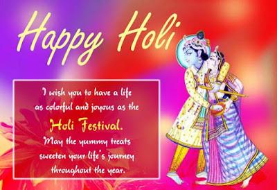 Happy Holi Wishes Images 2017