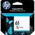 Hp Printer Ink Coupons