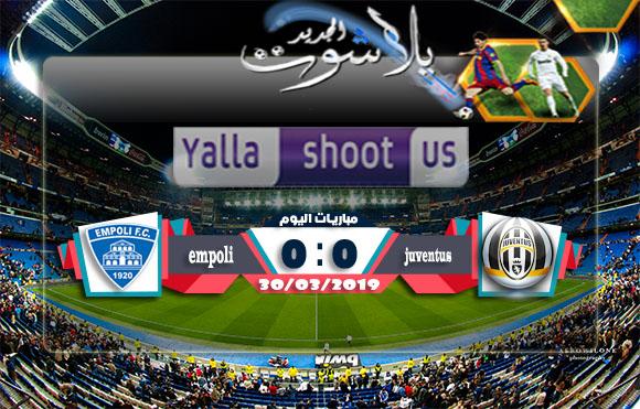 اهداف مباراة يوفنتوس وامبولي اليوم 30-03-2019 الدوري الايطالي