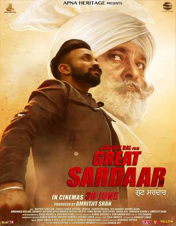 The Great Sardaar 2017 Full Punjabi 480p Movie