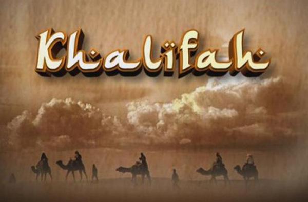 Pengertian, Syarat-Syarat dan Cara Pengangkatan Khalifah