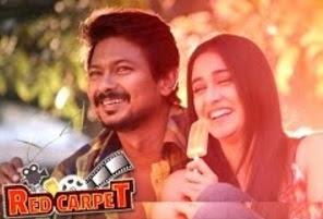 Saravanan Irukka Bayamaen Movie Audio Launch | Red Carpet 07-05-2017 Puthuyugam Tv