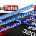 جوجل تضيف خاصية تسريع الفيديو في تطبيق يوتيوب