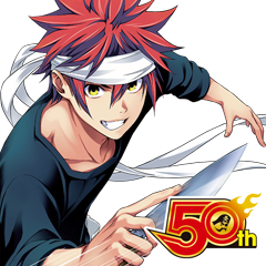 Food wars! SHOKUGEKI NO SOMA J50th