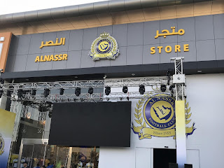 بالفيديو، جماهير النصر تحذر الهلال في متجر النادي.. سنحضر المباراة