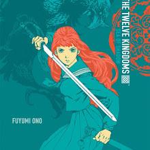 La serie de novelas Jūni Kokuki será publicada en 4 volúmenes.