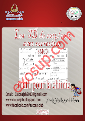 les séries de TD de Mathématiques pour la chimie SMC S3 FSJ