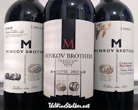 Minkov Brothers Tradition Cuvee 2013