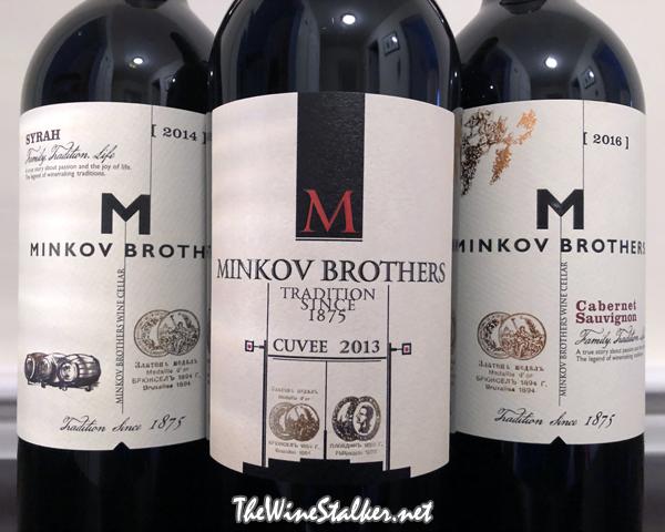 Wine Review: Minkov Brothers Cabernet Sauvignon 2016, Syrah 2014, Cuvee 2013