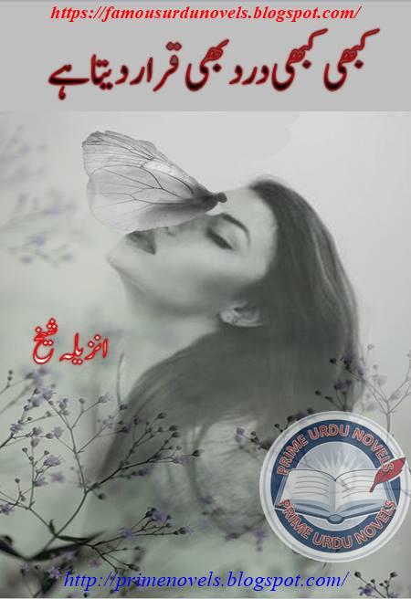 Kabhi kabhi dard bhi qarar deta hai novel online reading by Unzila Sheikh Complete