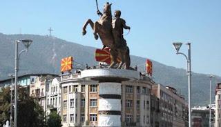 Γιατί βιαζόμαστε να υποχωρήσουμε στο ζήτημα της ονομασίας των Σκοπίων