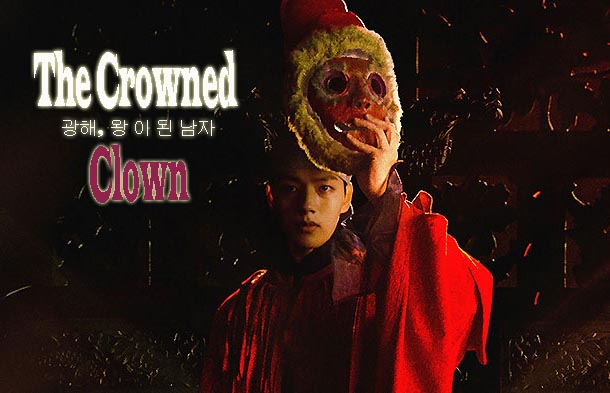 Drama Korea The Crowned Clown