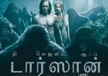 The Legend of Tarzan Tamil Movie Watch Online