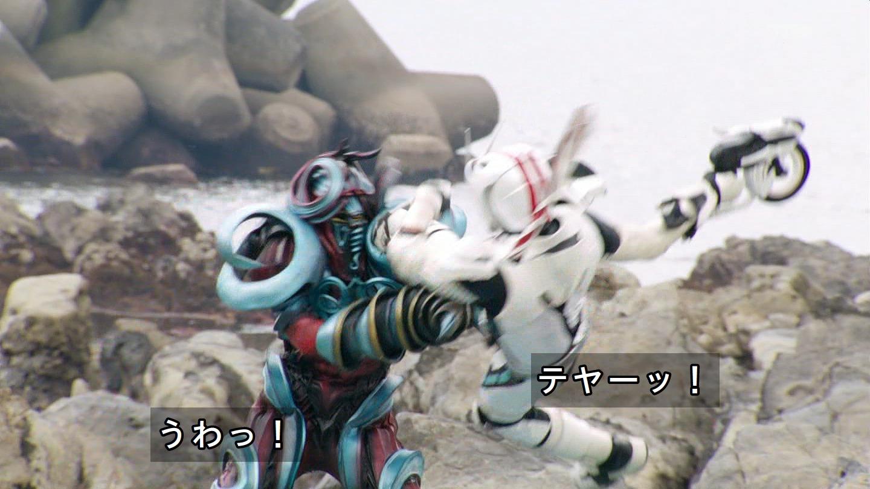 Henshin Grid: Kamen Rider Drive 40 Episode