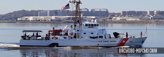 фото USCGC Cushing (WPB-1321)
