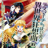 Mangá Online / Death March 71