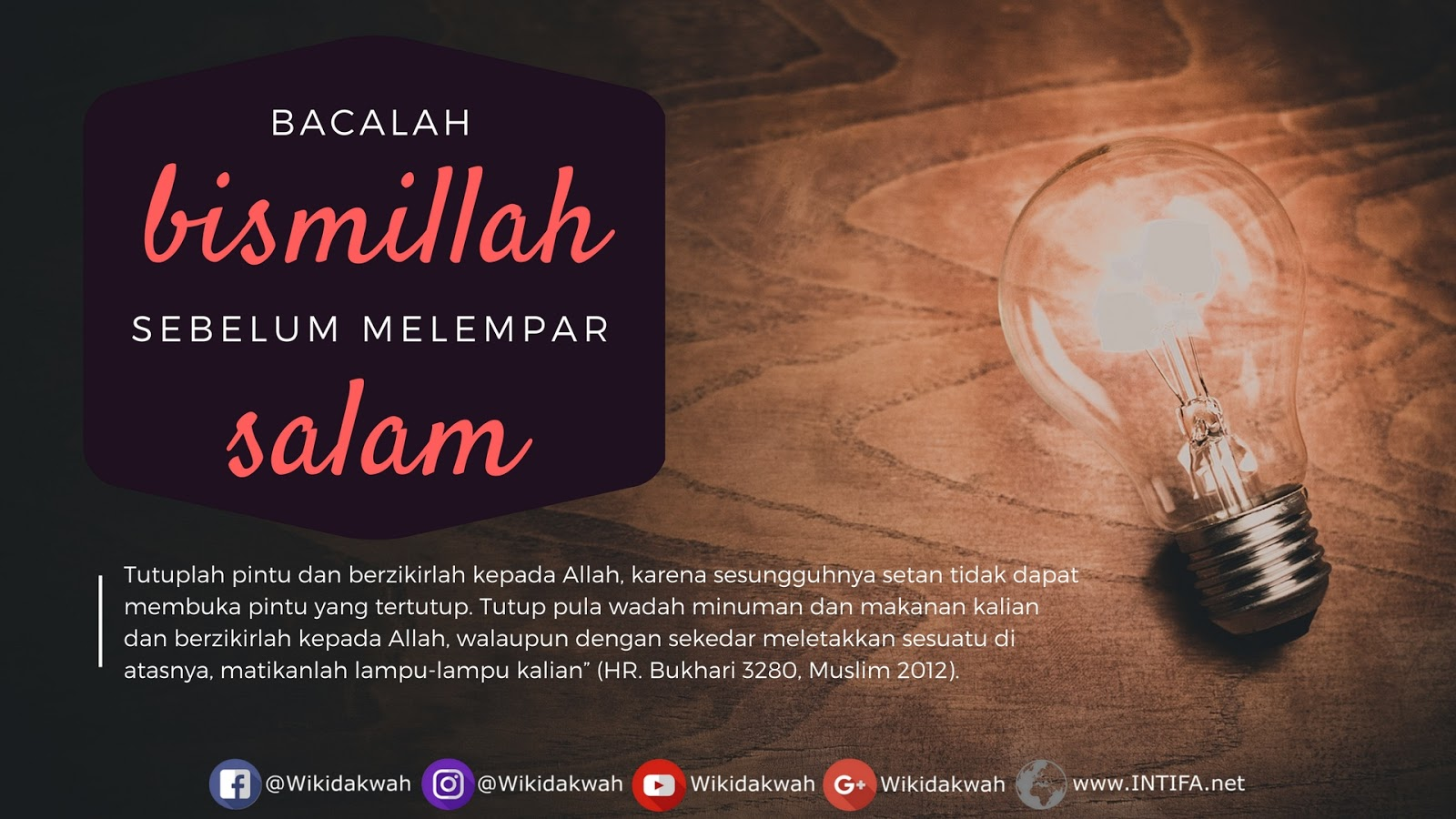 Poster Islami: Bacalah Bismillah Sebelum Masuk Rumah