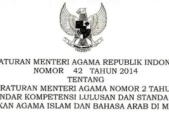 Standar Kompetensi Agama Islam dan Bahasa Arab Untuk Madrasah