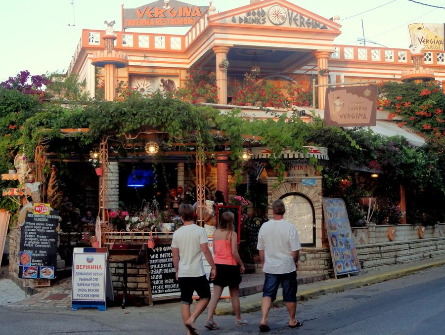 Greek Restaurants Around Me