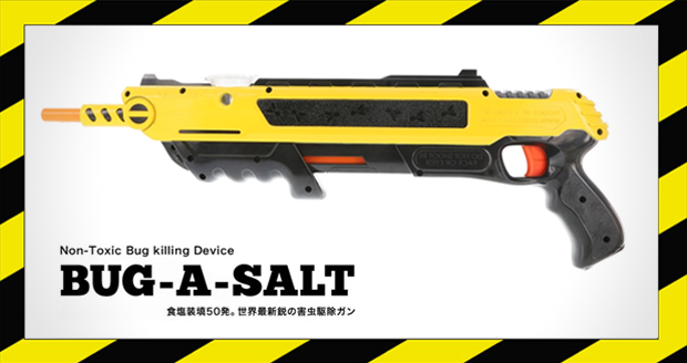Bug-A-Salt Original Salt Gun