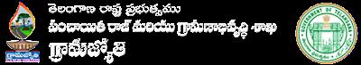 Ts Junior Panchayat Secretary District Wise Vacancy Details 2018 Age Limit Fees Last Date
