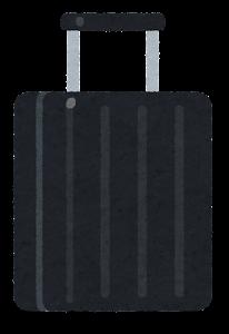スーツケースのイラスト(黒)