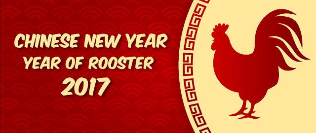 FTW! Blog, www.zhequia.com, #FTWblog, #ZhequiaDOTCOM, #InsularLife, #2017NewYearofRooster