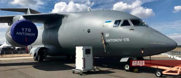 FARNBOROUGH AIRSHOW 2018: стратегічні домовленості та інтеграція у світовий ринок авіабудування