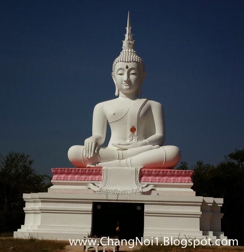 A Buddha in Khon Kaen, Thailand