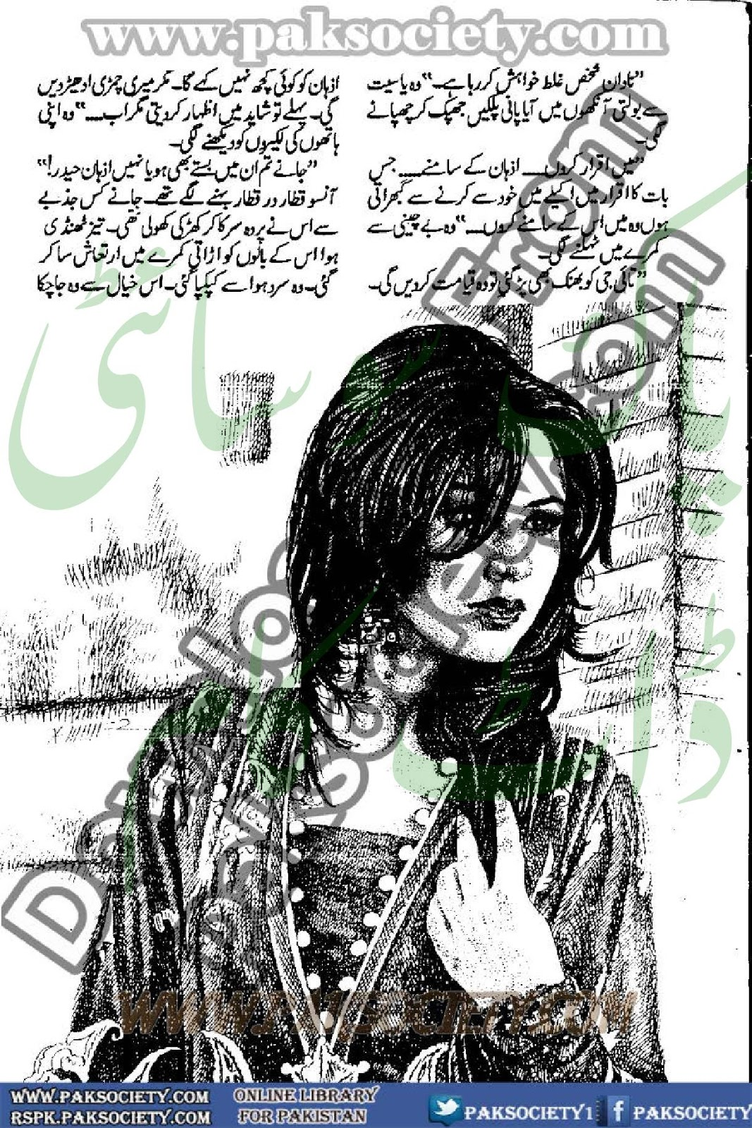 Urdu Novel Lovers: Dilon Ki Mohabbat by Rehana Aftab