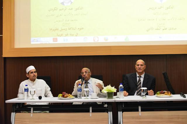 Seminar Sastra Arab Datangkan Narasumber dari Mesir dan Swiss