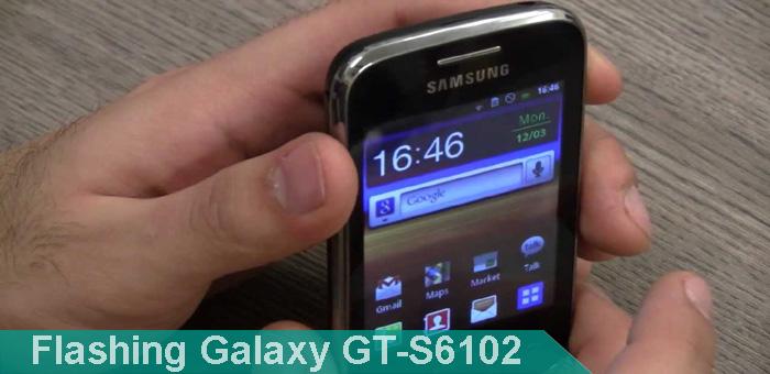 Cara Flashing Samsung Galaxy GT-S6102