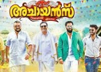 Achayans 2017 Malayalam Movie Watch Online
