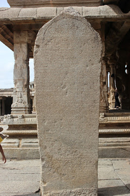 Stone slab with ancient inscription in time of Krishnadevaraya -Hampi