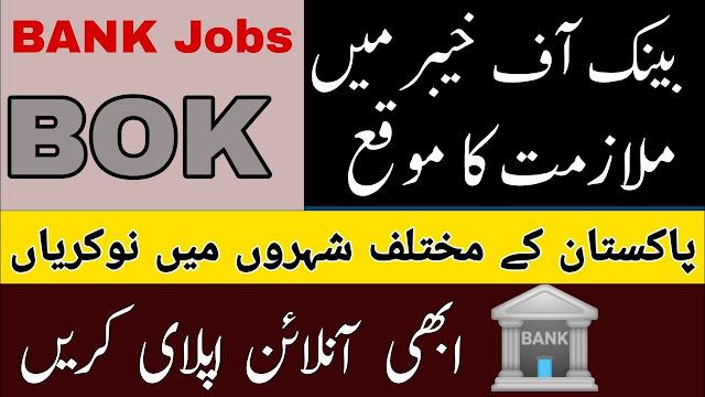 bank of khyber jobs 2019,bank of khyber,jobs in bank of khyber,bank of khyber for cash officers jobs 2018,bank of khyber jobs,bank of khyber jobs 2018,bank jobs,how to apply online for bank of khyber,khyber bank jobs 2019,khyber,jobs in pakistan,bank of khyber bok jobs 2019,the bank of khyber jobs 2019,bank of khyber bok jobs 2018,bank of khyber law officer jobs