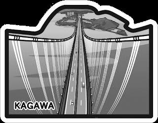 gotochi postcard grand pont de seto