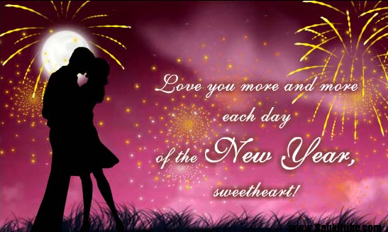Happy New Year 2016 Love SMS Wallpapers