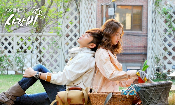 Images Of Lovers In Rain: El Blog De Paopayu: Love Rain