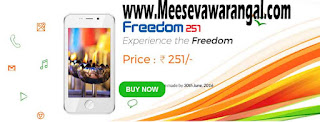 Freedom 251 Mobile Online Booking Freedom251.com