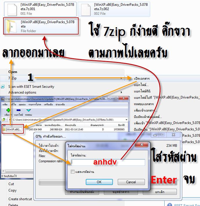 download easy driver pack windows 10 64 bit