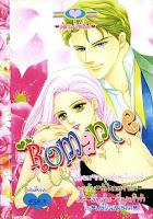 ขายการ์ตูน Romance เล่ม 291