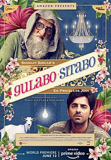 Gulabo Sitabo Movie (2020) | Review, Cast & Release Date