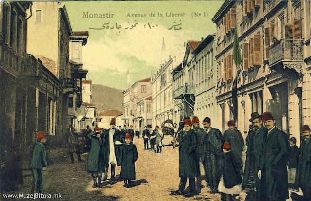 Широк Сокак кон север или Авенија на слободата во 1908 година.
