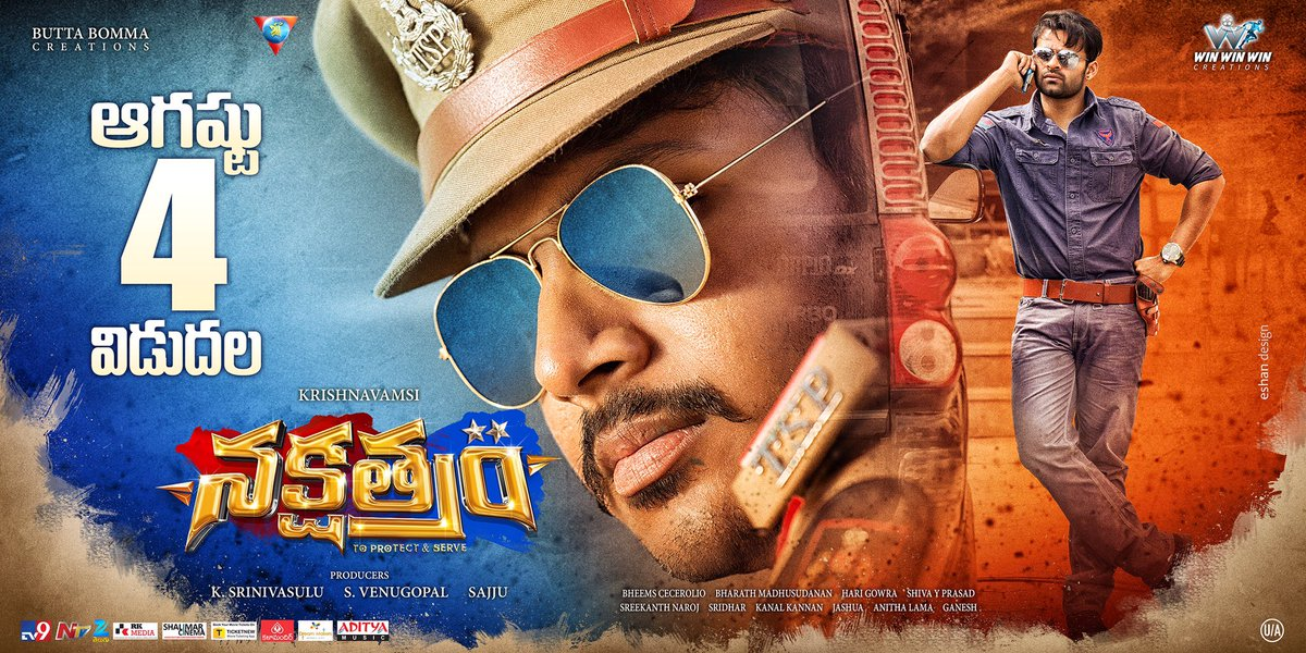 Nakshatram HD Telugu (2017) Movie Watch Online
