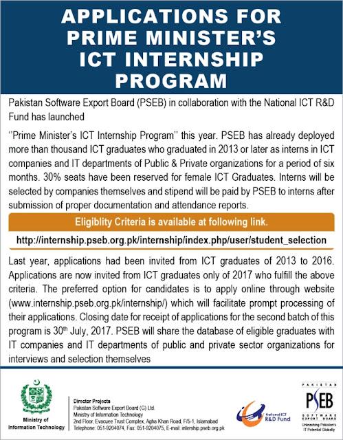 Prime Minister's National ICT Internship Program 2017 Apply Online