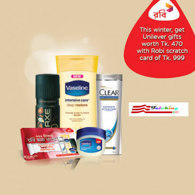 Robi Winter Recharge Offer With 999TK Scratch Card