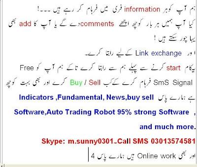 Forex training in urdu pdf