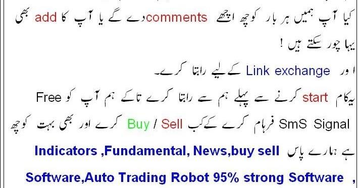 Forex earn money