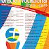 ORACION VOCACIONAL EN PARROQUIA NTRA SEÑORA DE GUADALUPE